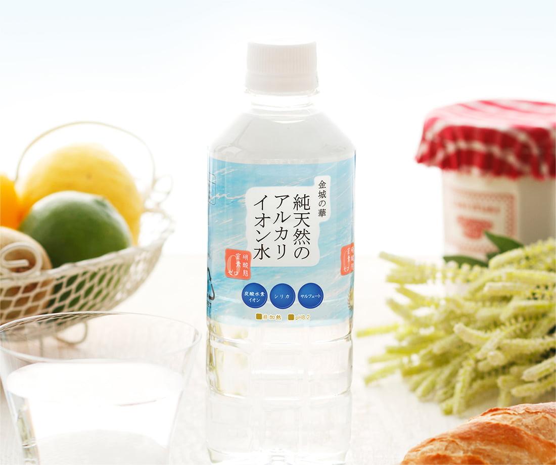 日本人の口にあった、軟らかくて癖のない軟水
