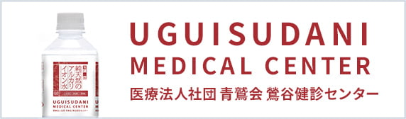 UGUISUDANI MEDICAL CENTER