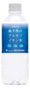 京都工場保健会 金城の華 純天然のアルカリイオン水