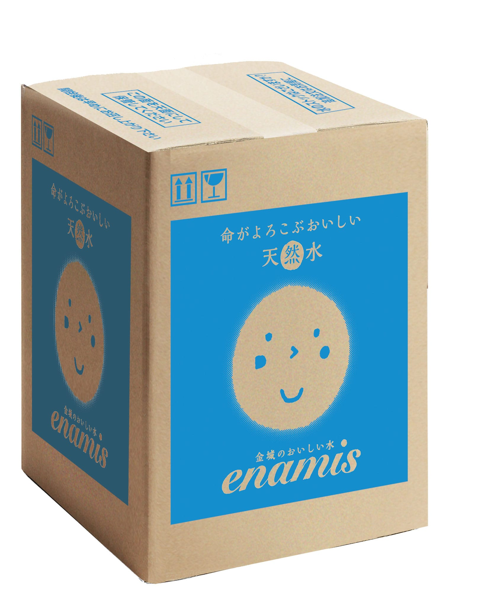 enaimis12L(ボトル)