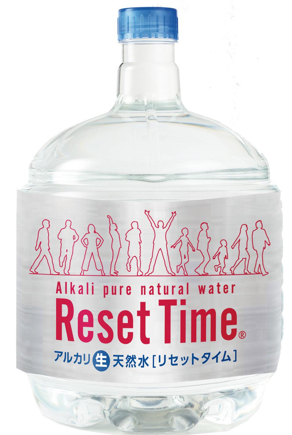 リセットタイム12.5L(ボトル)