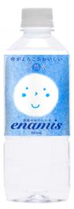 enamis(エナミズ)