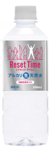 Reset Time(リセットタイム)