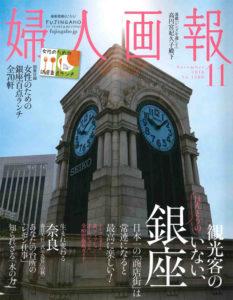 20161020_fujin0-thumb-600x774-28
