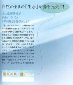 20161020_fujin2-thumb-600x697-22