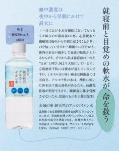 20161020_fujin3-thumb-600x760-25