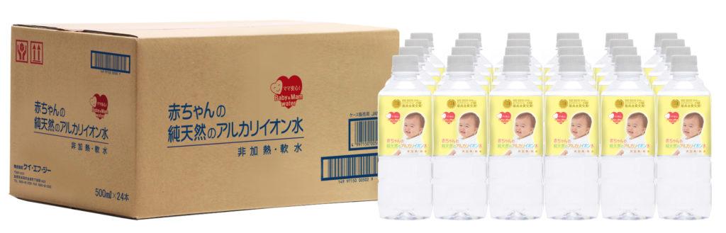 赤ちゃんの純天然のアルカリイオン水24本